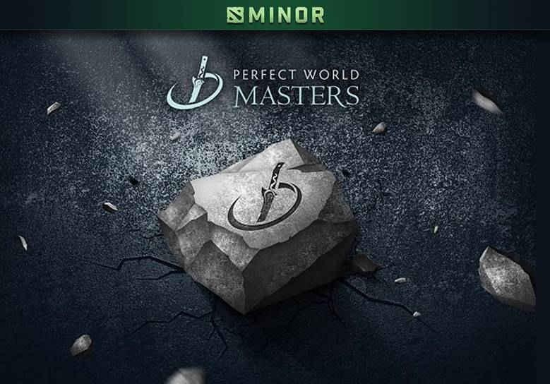 Perfect World Masters minor Dota 2